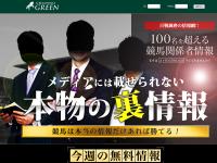 チャンネルグリーン