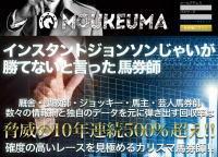 MOUKEUMA BOMB'S