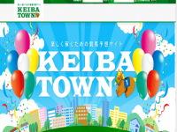 ケイバタウン(keibatown)